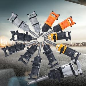 Heavy-duty, powerful, industrial-grade, high-torque, multi-function airgun, woodworking/industrial/machine repair air tools