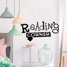 DIY 아트 독서 코너 벽 스티커 데 칼 스티커 홈 장식 비닐 스티커 객실 홈 장식 adesivo 드 parede