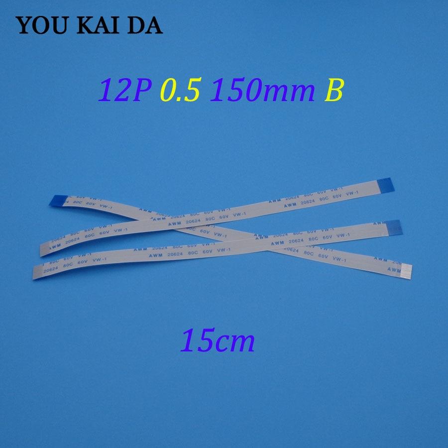 5 pièces FFC FPC 12pin câble flexible plat 0.5mm pas 12 broches longueur inverse 150mm largeur 6.5mm ruban 12 p AWM 20624 80C 60 V VW-1