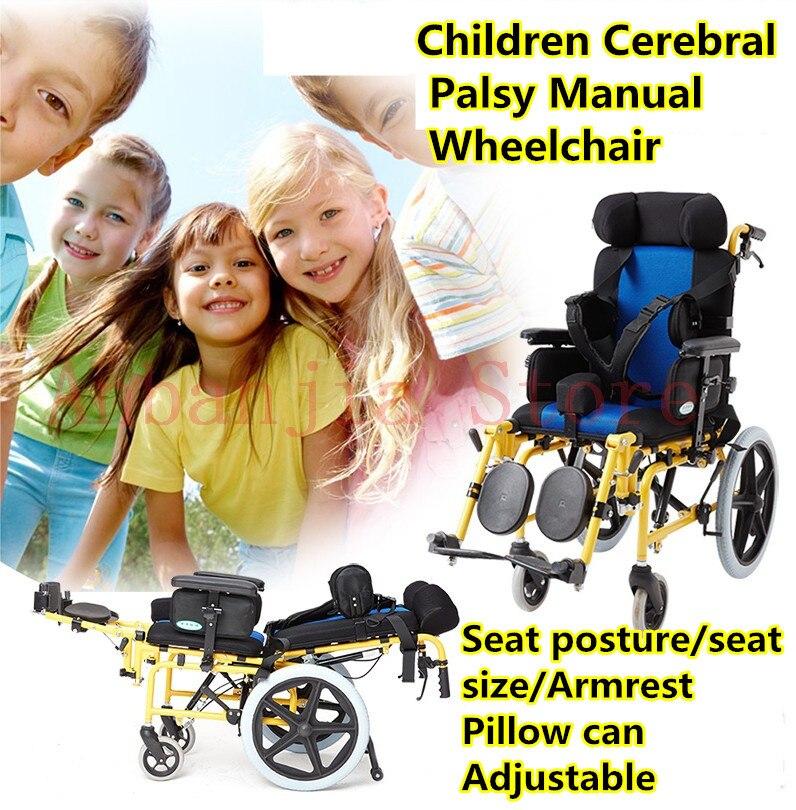 كرسي متحرك قابل للطي, كرسي متحرك يدوي للأطفال المصابين بالشلل الدماغي