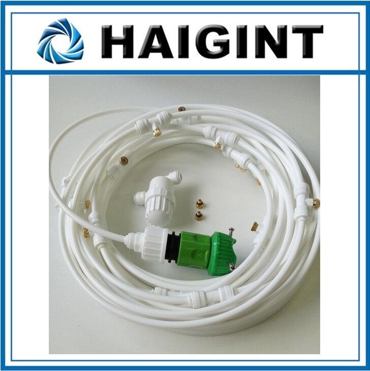 0491 HAIGINT 12 m China proveedor Japón blanco baja presión de trabajo 1,5-30 bar rociador de agua para perros
