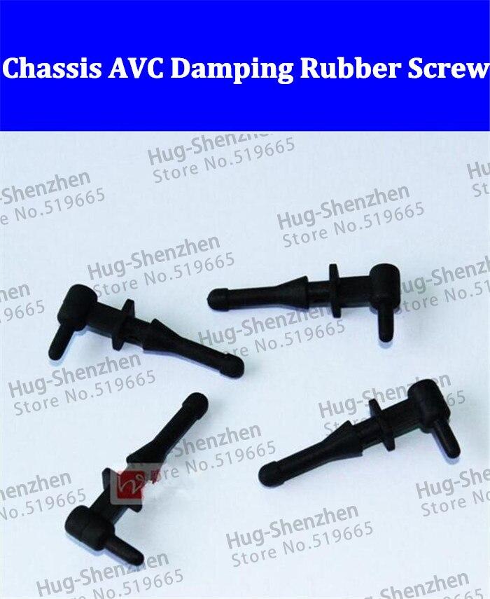 ПК DIY Host Case Chasse AVC демпфирующий резиновый штифт с заклепками для гвоздей, хорошая эластичность для вентилятора, фиксированное покрытие, амор...