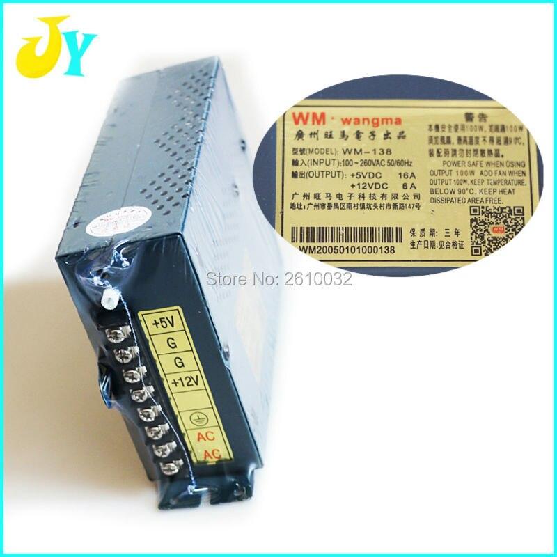 WM-138 Arcade Switching fuente de alimentación 12V 6A / 5V 16A 100 a 260V para Arcade Pinball Jamma Multicade piezas para gabinete de Arcade
