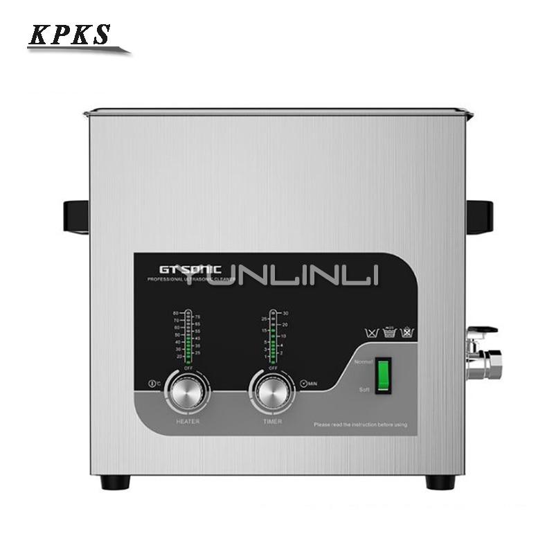 9L limpiador ultrasónico comercial Hardware máquina de limpieza por ultrasonidos Industrial ultrasónico lavado unidad GTSONIC-T9