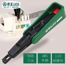 Un ancien Taiwan origine fil patch panneau module téléphone câble coupe fil pinces télécommunications 110 carte ligne couteau