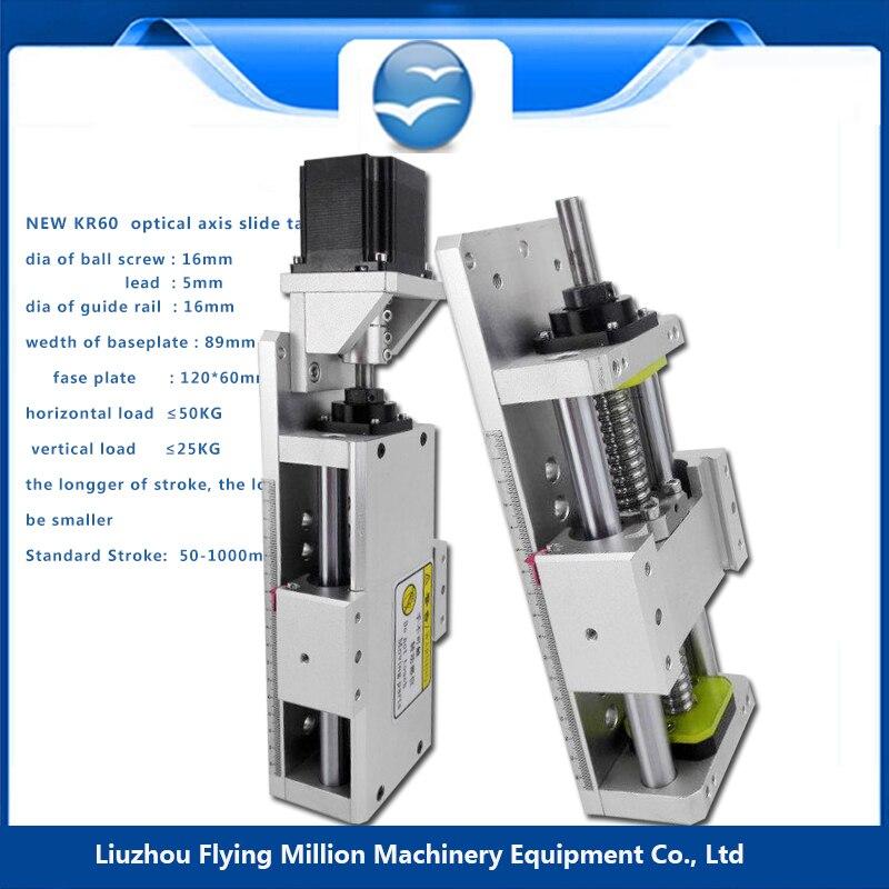 دليل خطي لمنصة انزلاق لولبي 1605 ، وحدة طاولة انزلاقية كهربائية ، محرك متدرج KR60s 50-1000 مللي متر