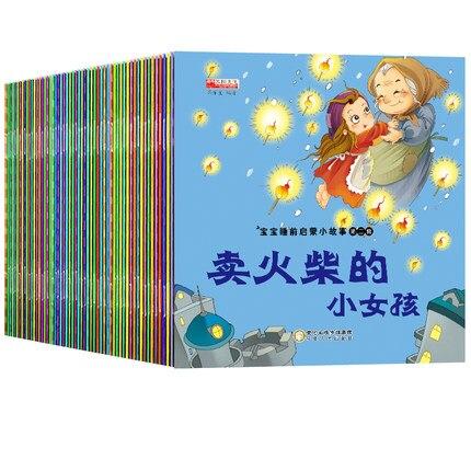 libro-con-imagenes-de-cuentos-para-ninos-y-bebes-libro-educativo-para-edades-tempranas-de-0-a-6-anos-60-libros-juego