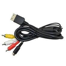 High quality S-Video AV Audio Video Cable for SEGA DreamCast DC for Sega Dreamcast System Console S-Video AV Cord TV Wire