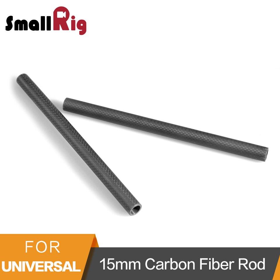 Стержни из углеродного волокна SmallRig 15 мм (9 дюймов) для системы поддержки стержня 15 мм/ЖК-крепление/Наплечная Накладка/поддержка объектива-1690