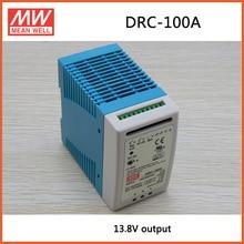 Moyenne bien DRC-100A 96W 12 ~ 15V meanwell din rail type alimentation de sécurité avec chargeur de batterie (fonction UPS) DRC-100