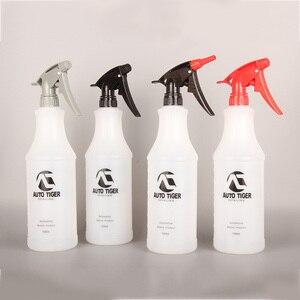 Image 5 - 1 шт., профессиональная насадка для распылителя пены, устойчивая к воздействию кислот и щелочей, регулируемая насадка для распылителя воды, автоматическая детализация (без бутылки)