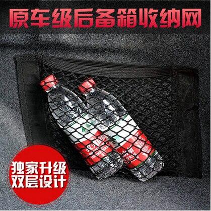 Coche-estilo de red de almacenamiento de asiento del maletero bolsillo para Ford EDGE expedición explorador EVOS a C-MAX S-MAX B-MAX