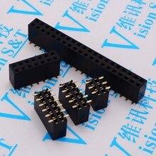 Double connecteur tête femelle cms 2*2P/3P/4P/5P/6P/7P/8P/9P/10P/12P/15 2.54mm P/20P/40P rangée de sièges   Pour femmes