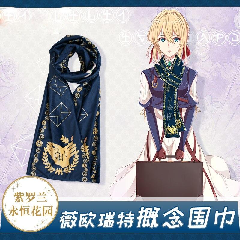 Зимний шарф унисекс аниме фиолетовый Evergarden тема Косплей шейный платок Модный женский мужской осенний шарф милый Рождественский подарок 160*25 см
