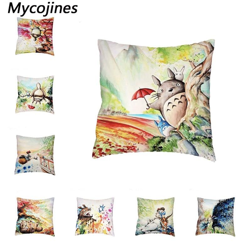 Funda de almohada Howls Moving Castle Hayao Miyazaki Totoro, fundas de cojín para sala de estar, funda de almohada blanca, decoración de hogar, silla, sofá