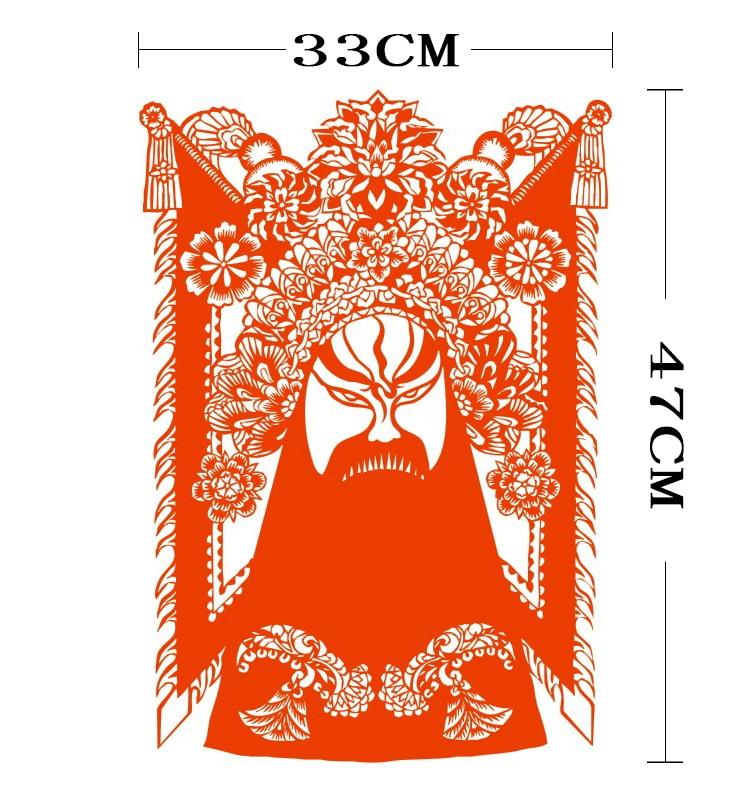 Antiguo GuanGong cara PU película de transferencia de calor corte de papel clásico personalidad Manual impresión camiseta en hierro girar la cabeza alta