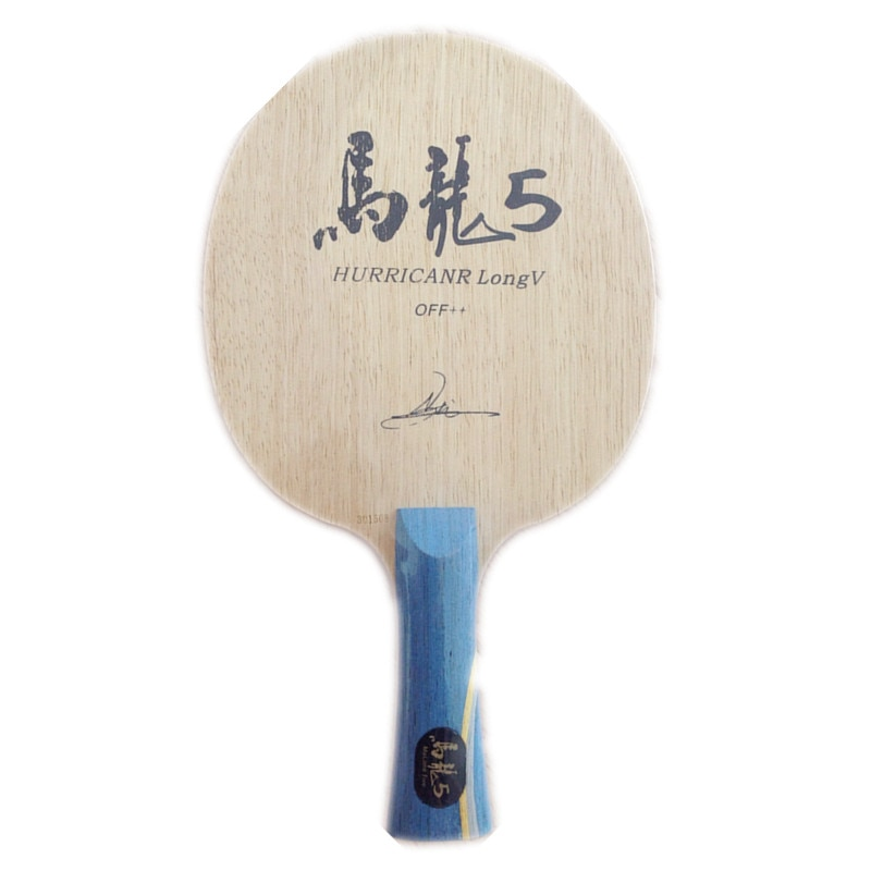 Lemuria Hurricane V 5 kontrplak artı 2 kat arilate karbon masa tenisi Blade FL kolu sallamak tutun ping pong yarasalar