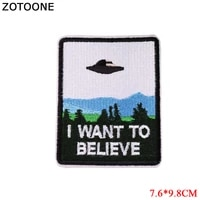 zotoone i want to leave iron on letters patches for clothing stickers applications diy wages ufo space patch pvc sew on shoes g