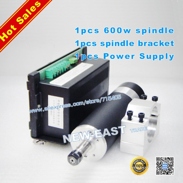 Husillo 600w 0.6KW refrigerado por aire + soporte del husillo + soporte de la fuente de alimentación