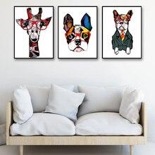 Skandynawski abstrakcyjny pies żyrafa okulary ścienne płótno artystyczne plakaty i druki Modern Home obrazy dekoracyjne na ścianę dla dzieci sypialnia bez ramki