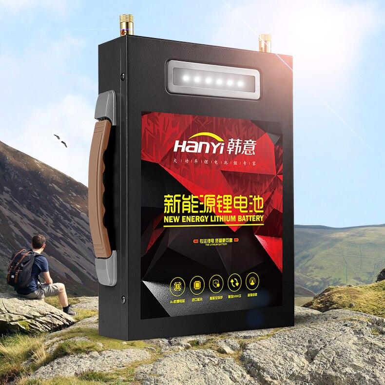 Gran capacidad 12V 5V USB 75AH/90AH/110AH/130AH/150AH/170AH baterías de li-ion li-polímero para exteriores/fuente de poder de emergencia