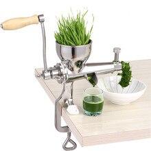 Exprimidor manual de acero inoxidable para exprimidor de trigo, exprimidor de zumo de naranja y verduras