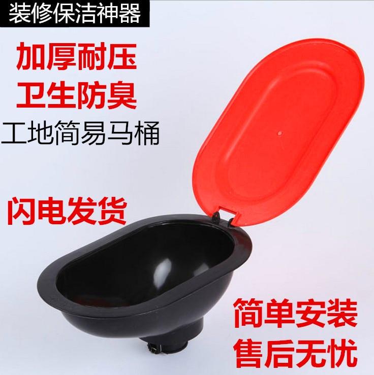 Decoración de baño de plástico temporal de cuclilla de baño simple de plástico