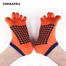 [EIOISAPRA] été nouveau produit cinq doigts grille chaussettes chaussettes décontractées orteils cheville chaussettes 5 couleurs confort antistatique hommes Meias