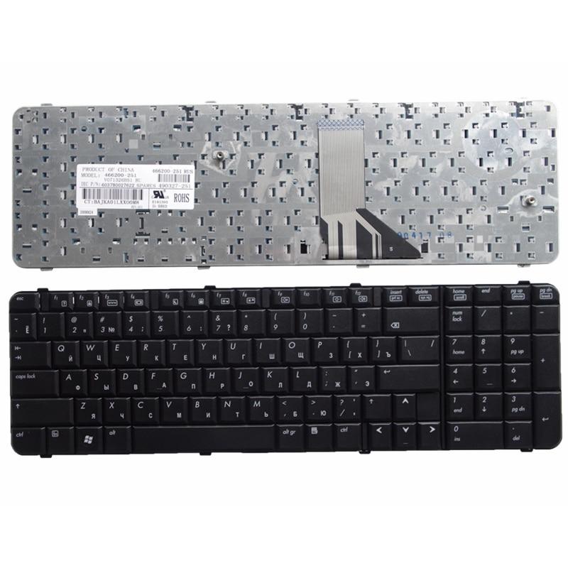 Rusia teclado para HP Compaq 6830 de 6830 versión V071326BS1. 466200-251, 490327-251
