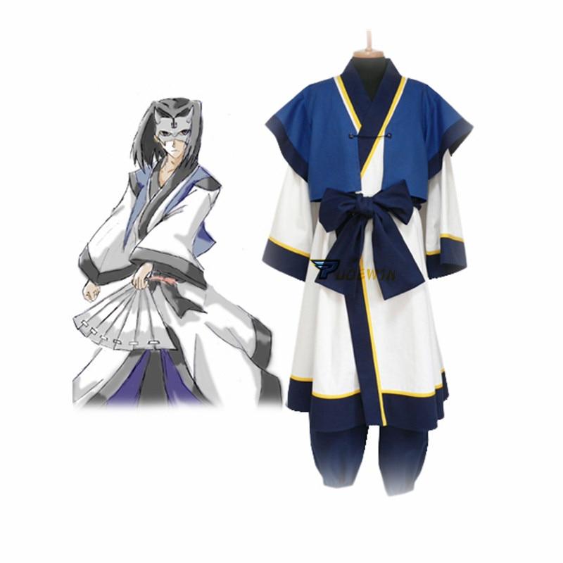 Аниме Utawarerumono Hakuoro, костюм для косплея, на заказ, кимоно, форма, костюм