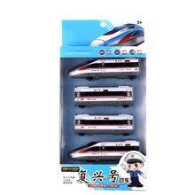 4pcs/lot Alloy train model High-speed rail subway Pull Back Magnetic kids toys car model toy Track Train Toys for Children