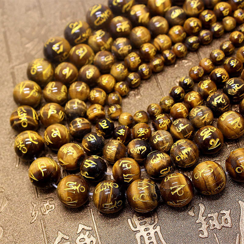 TSB0269 cuentas de Mantras tibetanas de ojo de tigre Natural 6/8/10/12/14mm 10 cuentas lote OM MANI PAD ME HUM de alta Calidad AAA