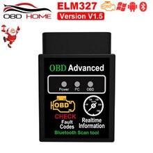 Mini ELM327 Interface Bluetooth 2.0, outil de Diagnostic de voiture, ELM 327, Interface V1.5, prise OBD2, fonctionne sur Android Torque/PC, adaptateur v 1.5 et BT