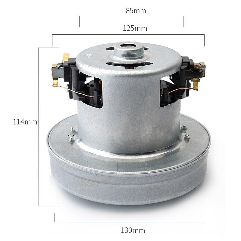 Piezas de motor de aspiradora 1200W 220V para Philips FC8199 FC8344 lg magic 4242 y D928 D929 D936 Accesorios