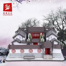 3D puzzle papier bâtiment modèle bricolage jouet main travail cadeau sauvage chine beijing cour maison Siheyuan monde grande architecture ensemble