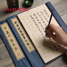 1 pièce calligraphie traditionnelle chinoise cahier de riz papier modèle de calligraphie pour carnet de notes pratique