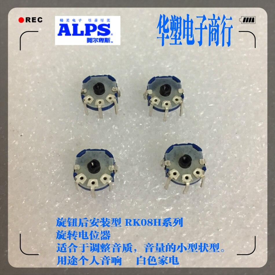 5 шт./лот RK08H серии ALPS-переключатель, ручка, тип крепления, прецизионный триммер, потенциометр, один B100K RK08H11100XC