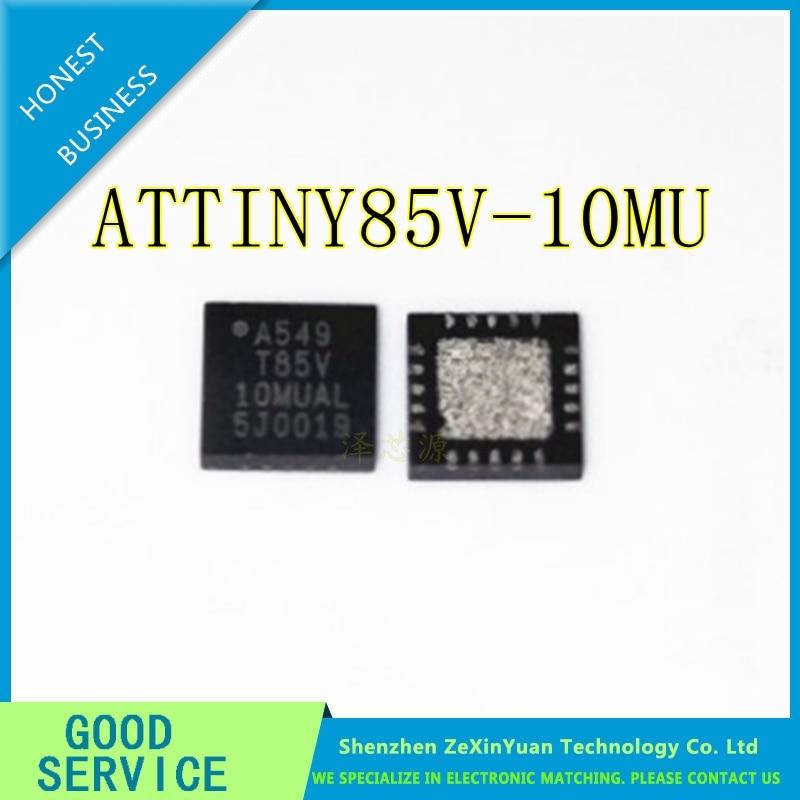 5 шт./лот ATTINY85V-10MU ATTINY85V T85V-10MU QFN лучшее качество