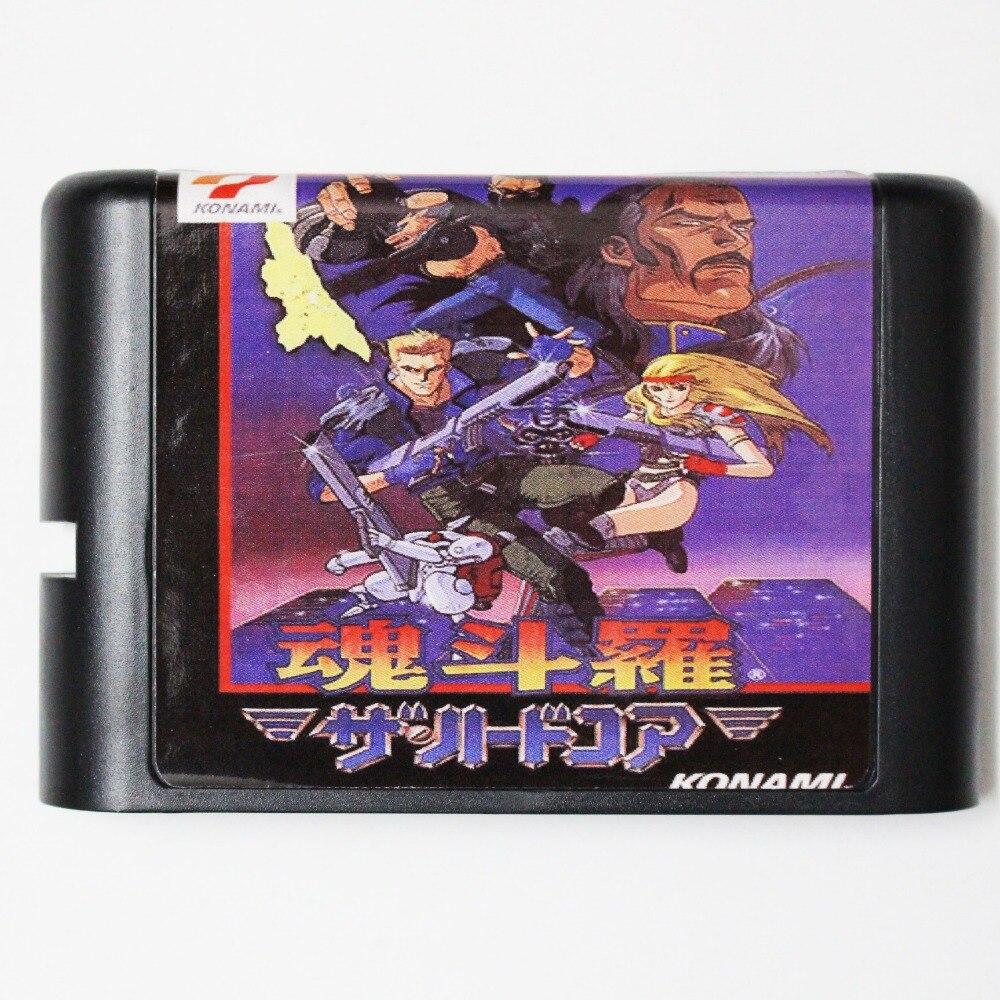 Carte de jeu Contra JP 16 bits MD pour Sega Mega Drive pour Genesis
