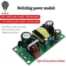 5V 2A 12V 1A 10W AC-DC Module dalimentation à découpage isolé puissance 220V à 5V 12V commutateur abaisseur Buck convertisseur nu Circuit imprimé