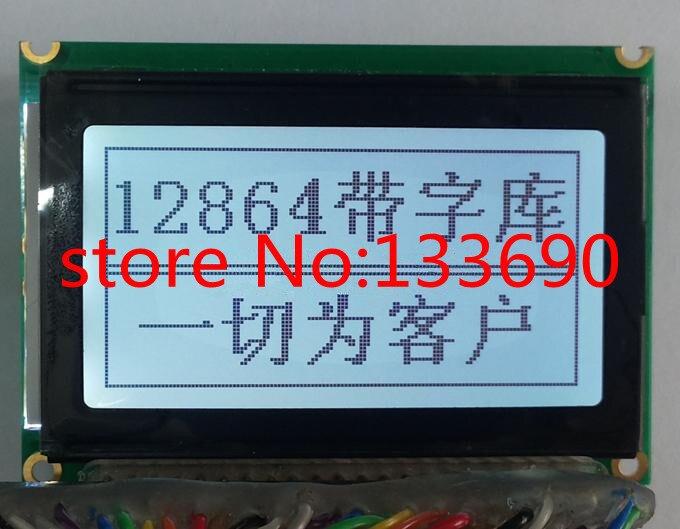 20 шт./лот 5 в WG12864B 128x64 75 мм x 52,7 мм точка графический серый ЖК-дисплей модуль KS0107 KS0108 совместимый контроллер Новый