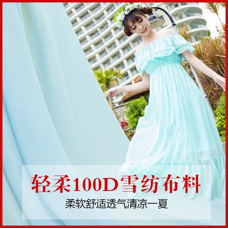 Tela de gasa de 150cm de ancho para blusa de vestido de gasa tela suave para boda DIY 1 metros/lote tela brocada Otra tela lisa