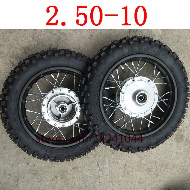 """Llantas de acero de 10 pulgadas, 28 orificios con cubo de freno de tambor para bicicleta pequeña dirt pit, llantas delanteras de 2,50-10 """"para motocicleta"""