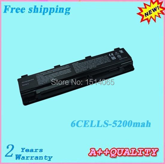 Bateria do portátil para toshiba satellite c800 c805 pa5024u-1brs l805 l830 l840 c840 c845 c850 l850