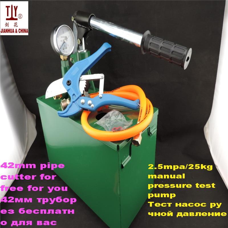 Free shipping Plumber tools manual pressure test pump Water pressure testing hydraulic pump 4mpa/4bar