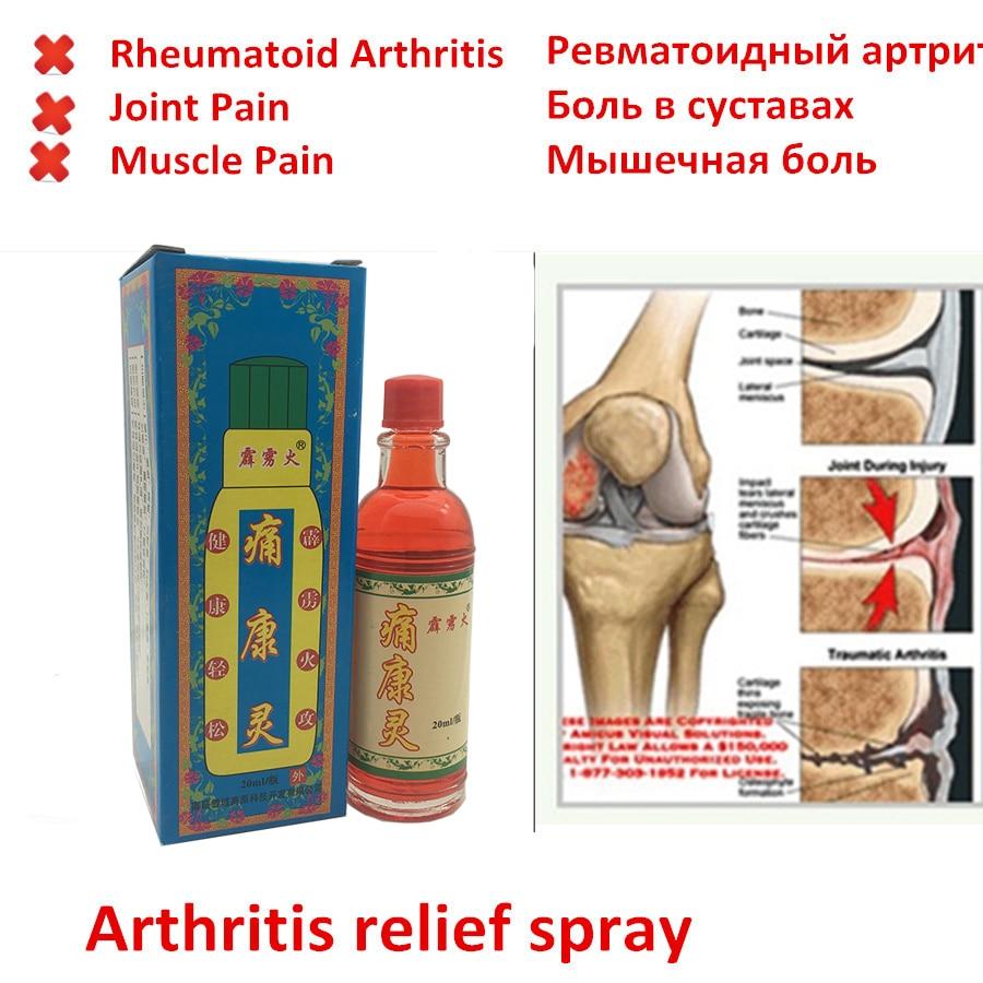 2 uds Tongkangling chino crema analgésica adecuada reumatoide, artritis dolor de articulación de alivio de dolor de espalda analgésico bálsamo ungüento