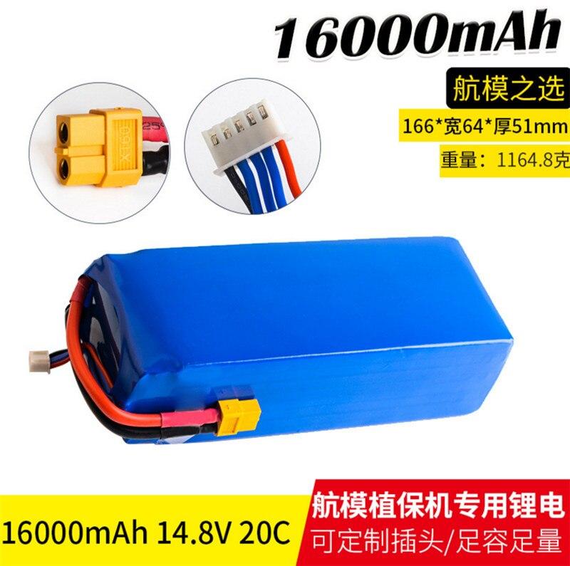 Batería de polímero de 14,8 V 16000MAH 16ah 20C 4S Li batería 20C para vehículo de 14,8 V multieje modelo avión Aparato de protección de plantas