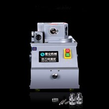 Milling Cutter Sharpening Machine 4-14mm End 220v 250W Mill Sharpener Mill Cutter Grinding Machine MC14