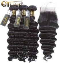 QT Hair Loose Deep Wave Bundles With Closure Peruvian Hair 3 Bundles With Closure Non-Remy Human Hair Weave Bundle With Closure