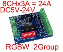 En gros 1 pièces DC5V-24V 8 canaux 2 groupes dmx512 décodeur 8CH facile DMX512 led de contrôle, variateur RGBW pour bande led